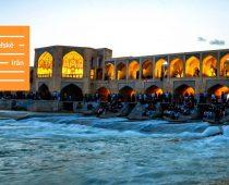 """""""Kultúrne rozdiely a paradoxy sú fascinujúce."""" Cestovateľské kino predstaví Irán"""