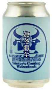 najlepšie pivo na svete v kategórii pšeničné pivá